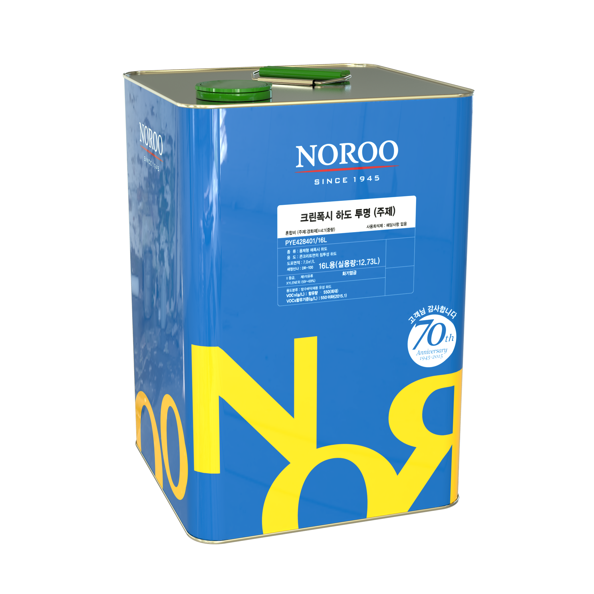 Floor Coating_CLEANPOXY CLEAR PRIMER Penetrated epoxy primer   NOROO