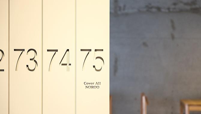 noroo blog image
